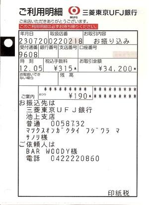 Sc0027f99e_2