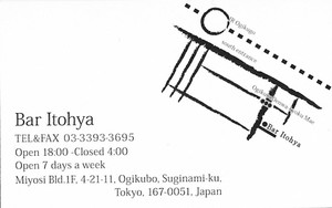 Itohya