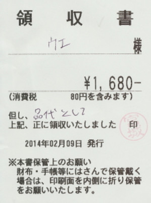 Img_00011