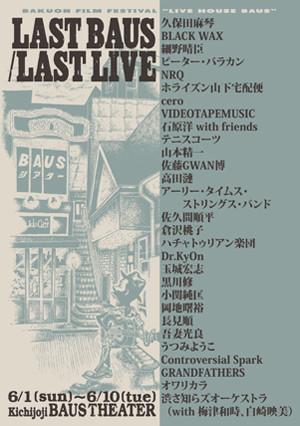 P_livebaus
